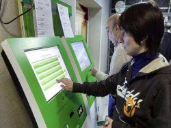 Поставка инфоматов в медицинские учреждения Приморского края