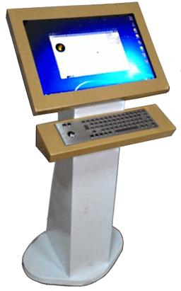 Информационно-справочный терминал самообслуживания для государственных нужд «МФЦ г. Санкт-Петербурга»
