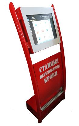 Сенсорные информационные терминалы для Станции переливания крови г. Сургута
