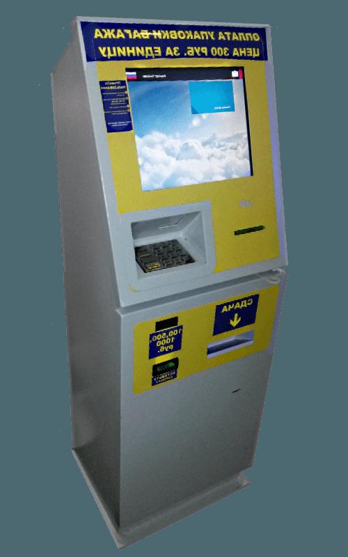 Платежные терминал для оплаты услуг ЗАО «Аэропорт «Храброво»